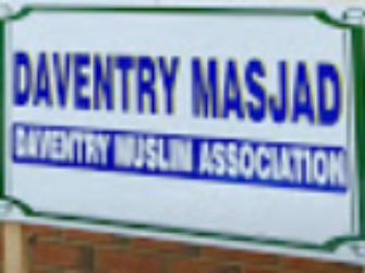 Daventry Muslim Association